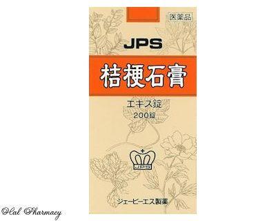 JPS 桔梗石膏