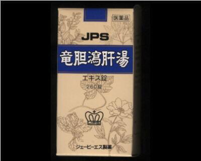 JPS 竜胆瀉肝湯