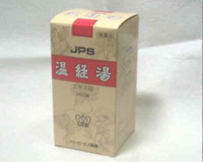 JPS 温経湯
