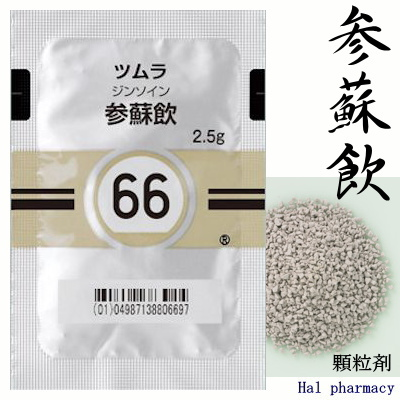 ツムラ 参蘇飲 エキス顆粒(医療用)