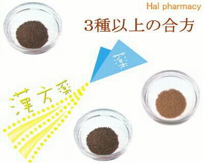 ツムラ 桔梗湯+ツムラ 芍薬甘草湯+ツムラ 大黄甘草湯