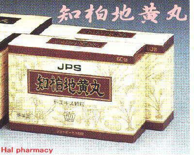 JPS 知柏地黄丸